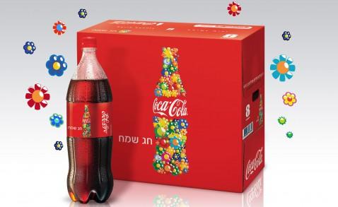 cola pack mugdal yahaz