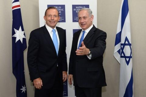 נתניהו ראש ממשלת אוסטרליה טוני אבוט