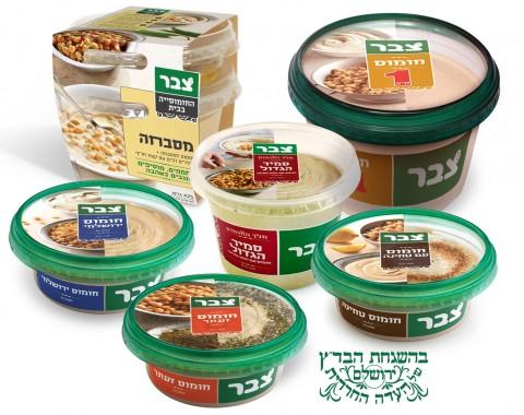 zabar hummus yachaz2