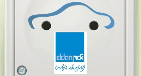 אלדן - רכב חשמלי