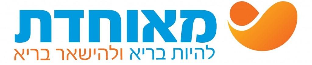 אאא מאוחדת לוגו