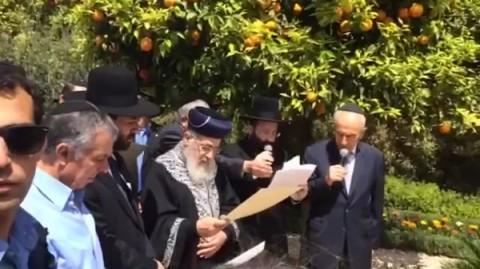 ברכת האילנות פרס יצחק יוסף שמואל רבינוביץ